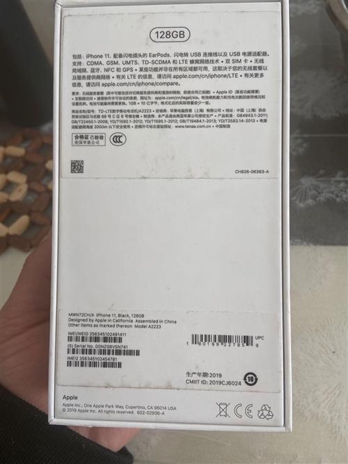 蘋果11,用了兩個月,黑色128g。帶價格盂縣當面交易。