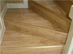 安装木地板专业