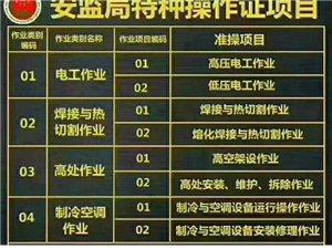 武功县众辉教育