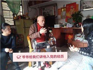 �h史��情一�}承,珠系九江�f里�t――活�娱_始啦!!