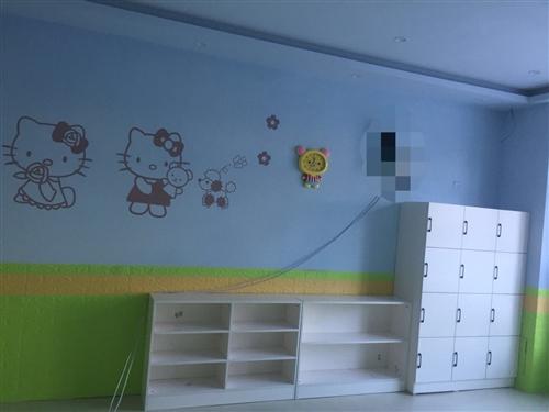 博才幼兒園