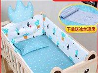 嬰兒床九成新