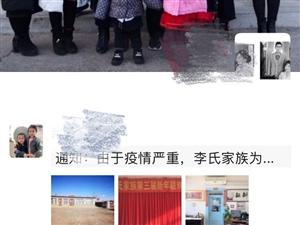 春节年年有,今年不一样