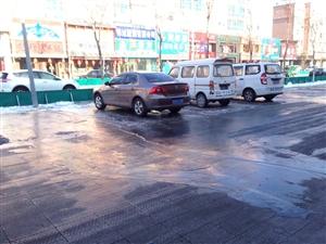 停车场变成溜冰场,咋回事?