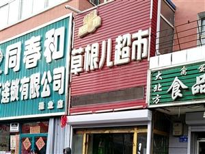 蓝海酒店对面草根超市大白菜3.99元一斤,疯了吧