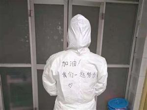 《新肺病房里的女护士》文/刘根屯