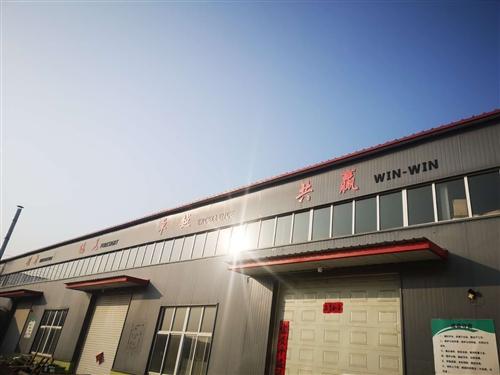 河北蓝博汽车部件制造有限公司
