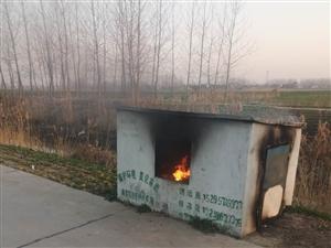 阜���l村垃圾�c被放火焚��,污染�h境�l生,存在安全�[患