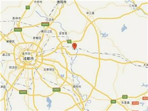 四川省成都市青白江�^�l生5.1�地震
