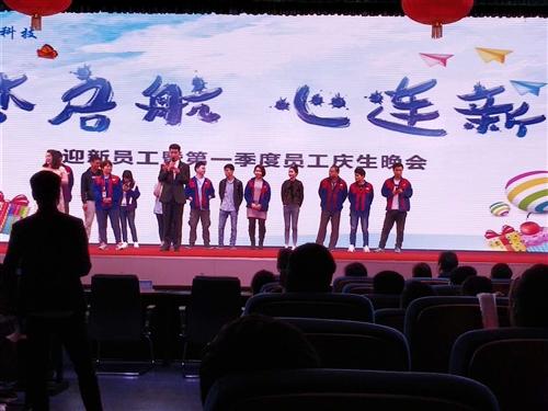 湖南長沙藍思科技有限公司