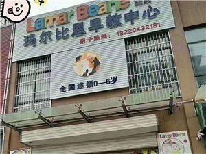瑪爾比恩國際早教中心引進來自臺灣的次氯康除菌液