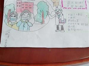 7296众志成城,抗击疫情