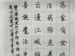 7302七绝・赞浦城县逆行护师苏治云