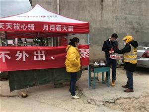 7317美团外卖浦城站抗疫情公益行动