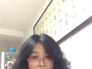 《我的生活》文/惠清阁