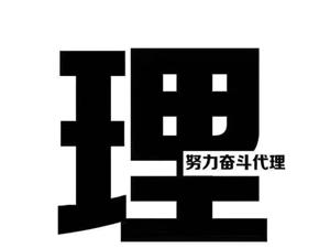 10年信誉,正规平台 直接扫码下载 24小时运营 斗地主     抢庄牛牛  炸金花     ...
