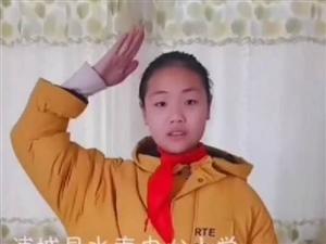 7498红领巾系前线�C�C水南中心小学