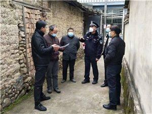 7502民警�c包村干部�M村作防疫和禁�宣��