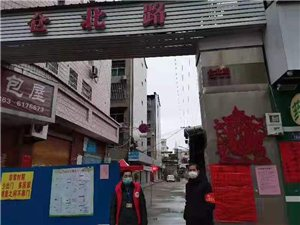 7515浦城县博物馆工作人员参与社区防抗疫情工作
