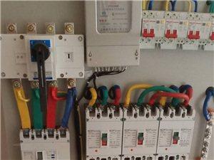 专业电路改造
