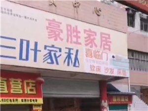 【已回复】丰禾菜市场疫情期间依然拥挤
