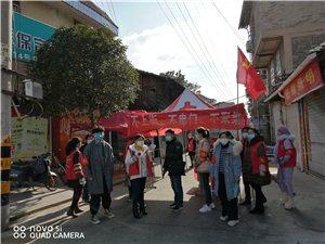 """7591河�I街道�勖裆�^志愿者""""疫情防控、我��⑴c"""""""