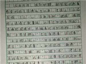"""7612众志成城,战""""疫""""必胜"""