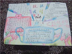 """7633抗�鹨咔�,我��""""�稹币黄�"""