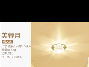 欧普led射灯水晶嵌入吸顶天花灯牛眼灯服装店背景… 颜色分类芙蓉月,装修剩余,均**。