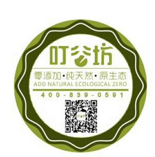 福州三联盛实业有限公司