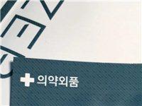 韩国KF94,与国内N95同级,独立包装。乾安现货,给急需的人。