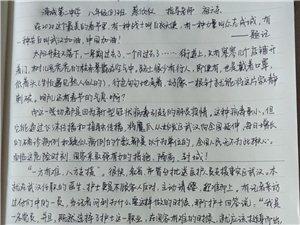 7705作文《最美的春节》