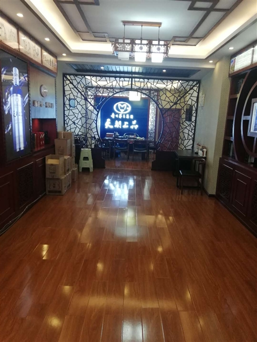 贵州省仁怀市博和酒业销售有限公司