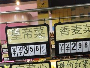 看看�|莞的菜�r,��南的菜真是�F