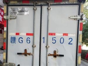 本人有一辆厢式小货车,购买了三年,车况良好,现在转让价格2万8千元,联系电话15057307922