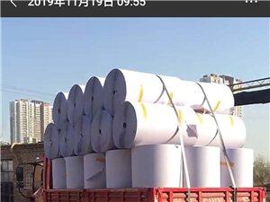 高阳庞口6吨纸拉回蠡县  找货车一辆