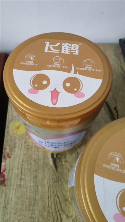 飞鹤2罐一段奶粉。由于上半年不能出门,孩子喝母乳,现在喝不了多了,