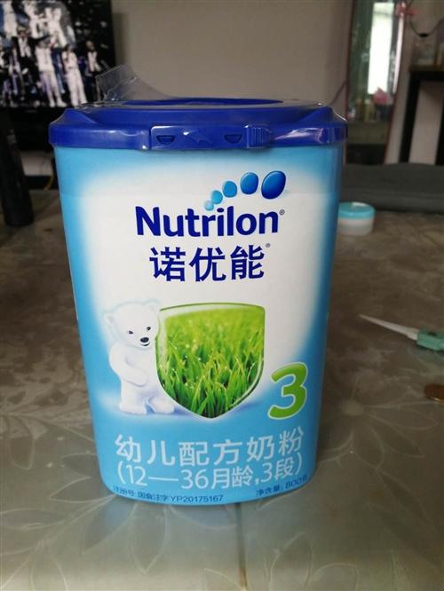 諾優能3段,淘寶諾優能官方旗艦店購買,大寶3歲就不吃奶粉了,保質期到2020年7月,有需要的聯系。