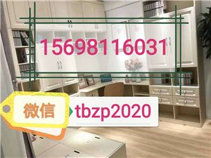 工厂定制:橱柜、衣柜、榻榻米、酒柜儿童床,衣帽间