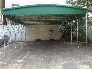 推拉蓬,門店遮陽傘,雨棚,