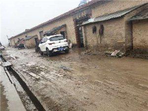 彬州市新民镇赵寨村8组道路下雨出行难