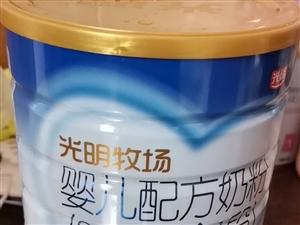光明牧��1段奶粉,日期新�r!�_保正品!包�]。13714310454(微信同�)
