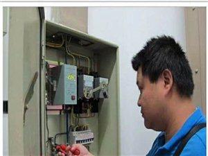 專業電工為您服務
