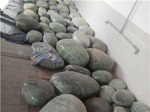 奇石,玉石
