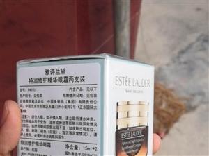 海南免税店购入的,买多了,出眼霜,一只340,两只670,保证正品,儋州那大可送上门