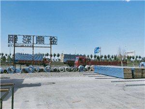 酒泉金鼎彩钢厂生产销售彩钢卷,岩棉板