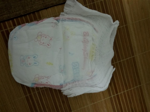 貝嬰爽拉拉褲XXL碼,我家寶貝用剩70片,0.6元/片。有意者可發短信私聊。