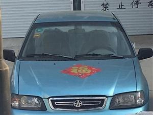 夏利06年車