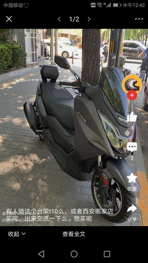 求購二手踏板摩托車一輛,**是雅馬哈或本田