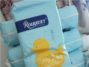 婴儿纸尿裤尿不湿拉拉裤。湿巾,纸巾,面膜,洗衣液